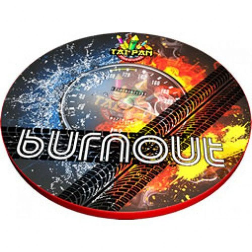 Burnout Catherine Wheel